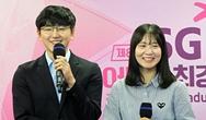 김지석-오유진 조, 결성 3년만에 첫 우승