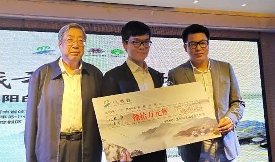 커제 10개월 연속 중국랭킹1위, 탕웨이싱 30위권 진입