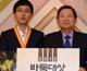 올해의 MVP는 박정환!