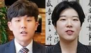 손근기 기사회장 '불신임안' 관련 첨예한 대립
