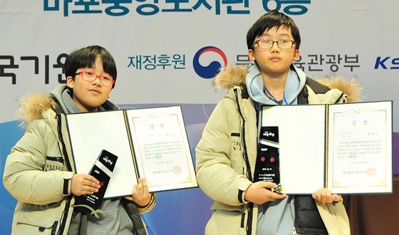 홍승우·승하 형제, 어린이 바둑왕전 우승