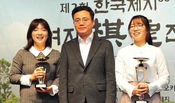 최정, 여자기성전 첫 우승 트로피