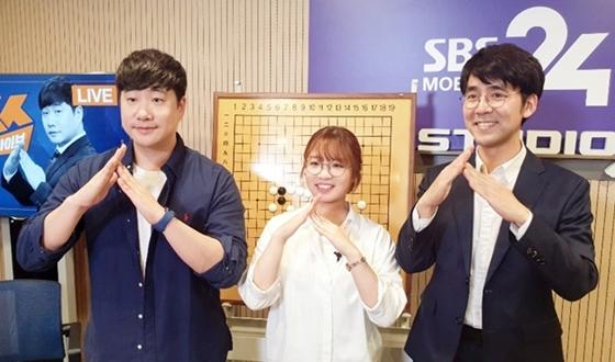 최정, 배성재 아나운서 진행 '배거슨 라이브' 출연 매력 뿜뿜