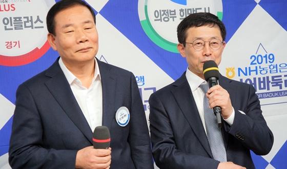 '김포 원봉 루헨스' 김기헌, 최강자 서봉수 잡다… 팀도 완승
