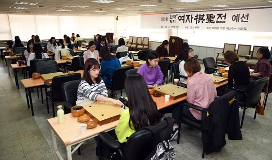한국제지 여자기성전, 3개월 장정 돌입