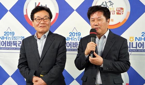 '김일환·김철중' 합작, 삼척해상케이블카 5위 올라