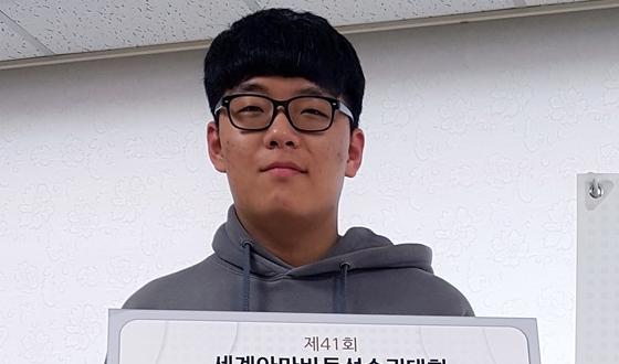 김다빈, 세계아마바둑선수권 국가대표 선발