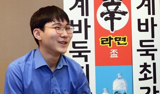 """'나홀로 출격' 박정환 """"꼭 커제와 만나고 싶다"""""""