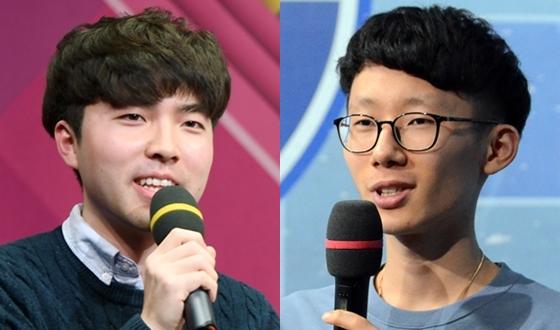 박하민-박상진, 왕중왕전에서 '핫매치'