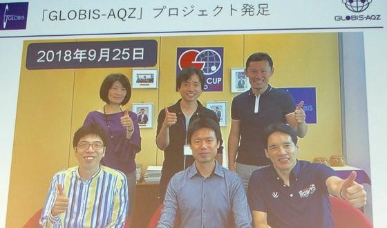 일본기원 AI개발 박차 'GLOBIS-AQZ' 탄생