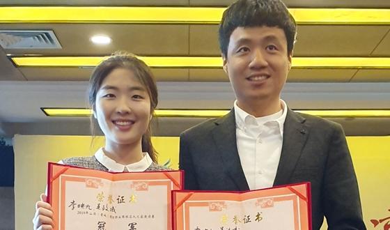 이영구·오정아 부부, 명인가족 초청전 우승