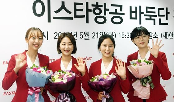 국내 첫 실업팀 '이스타항공 바둑단' 창단
