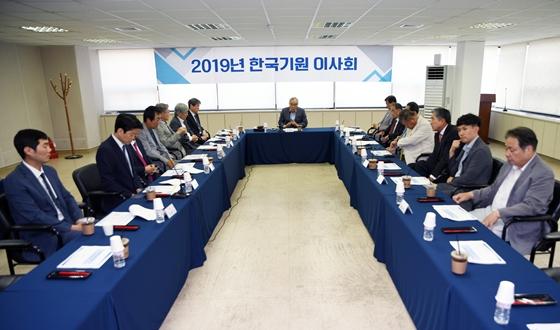 """""""기사회 소속만 기전 참가"""" 한국기원 정관안 신설"""