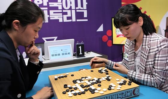 서울 부광약품, 꼴찌 탈출...김채영과 루이의 승리합작