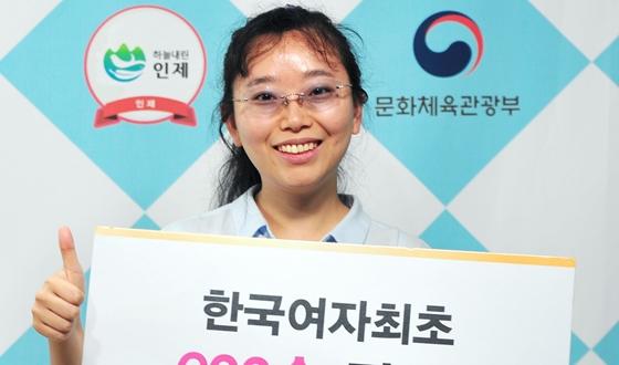 조혜연, 국내여자기사 최초 600승 달성
