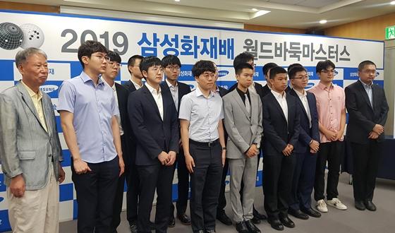 '신진서-천야오예, 박정환-셰얼하오' 16강 대진 추첨 완료