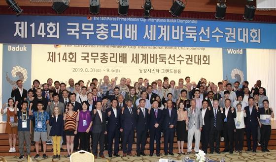 61개국 선수들, 강원도 영월에서 열전 벌인다