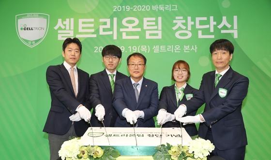 '신진서-최정' 품은 신생팀 셀트리온, 팀 창단식 열어