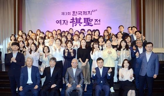 개회선언 최정, 축사 조혜연, 건배제의 김혜민