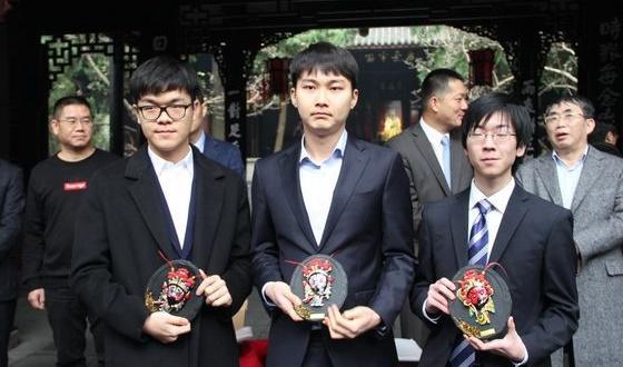 새해 첫 세계대회 '박정환-커제' 대결로 시작