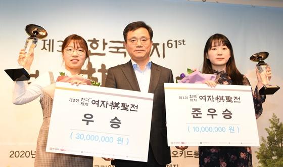 최정 '여자기성전은 새로움, 유쾌함'