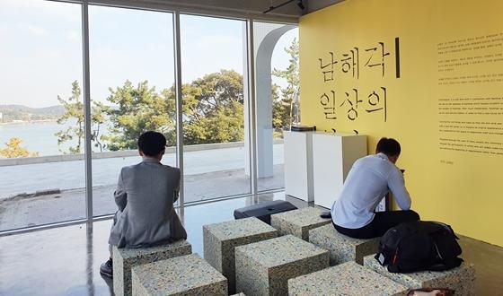 신진서-박정환, 남해각에서 등을 맞대다