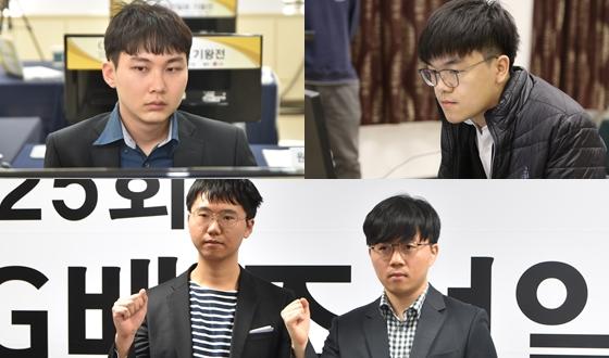 박정환-신민준-변상일, LG배 4강 진출