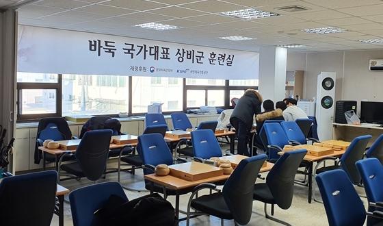 코로나19 여파, 바둑국가대표팀 훈련 온라인으로 대체