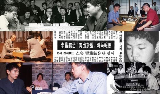 한국 바둑계 최초로 기네스북에 오른 기사는?