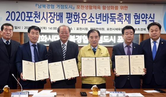 '한국, 중국, 북한' 유소년 바둑 선수들 포천에 모인다