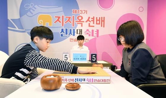 김민서 3연승 활약, 지지옥션배 여자 영재팀 우승