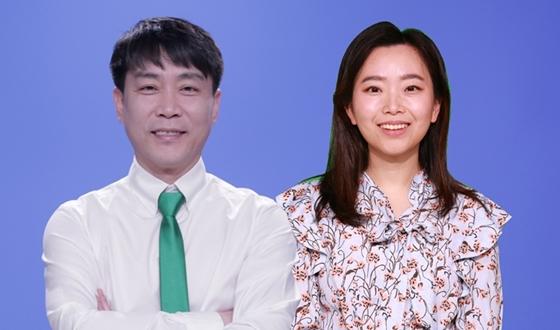 첫 도전 김영환 vs 세 번 도전 조혜연