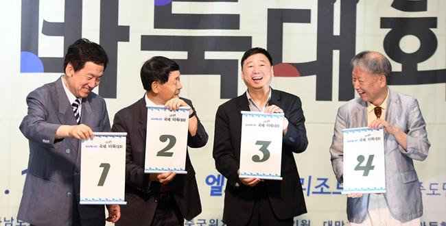 '시니어 바둑축제' 16강 개인전·3인 단체전 개최