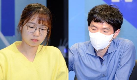 이창호·최정 전진, 박영훈·최철한 탈락…4회전 종료
