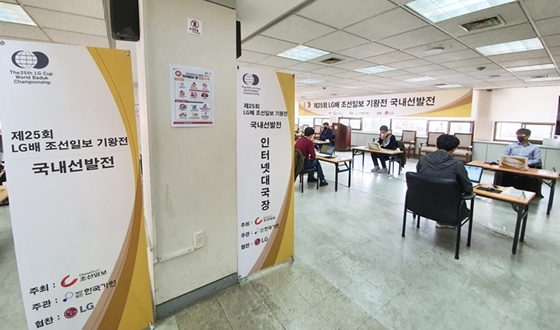 새내기 정우진, 윤준상에 반집승…예선2회전 종료