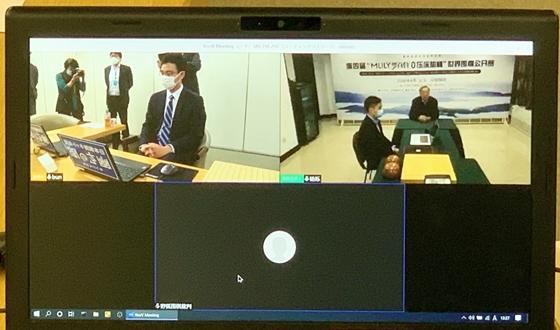메이저 세계대회 최초 온라인 대국, 셰커 승리