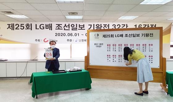 '신진서-판윈뤄, 최정-자오천위' 32강 대진