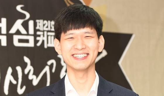 """이지현 """"9단만 참가한 대회 우승, 영광이다"""""""