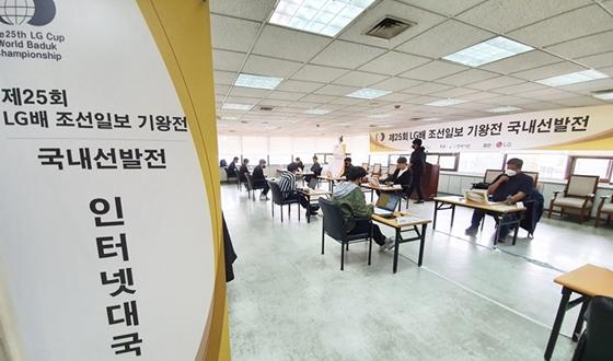 LG배 본선, 온라인에서 한·중·일·대만 선수들 만난다