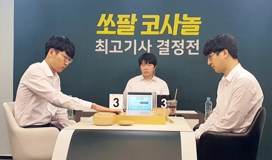 신진서, 리그 6연승하며 '결승 진출'