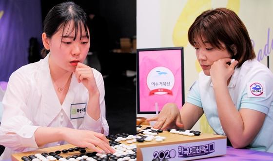 뚜껑 연 여자리그, 부광약품·여수거북선 확연히 달라졌다