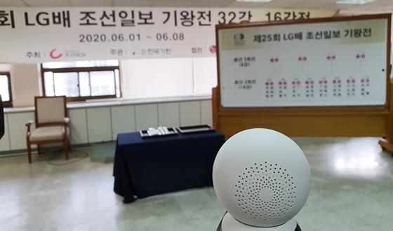 8강 대진 '박정환-양딩신, 원성진-커제'