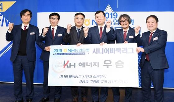 8개팀 출전 시니어바둑리그, 지명제 도입
