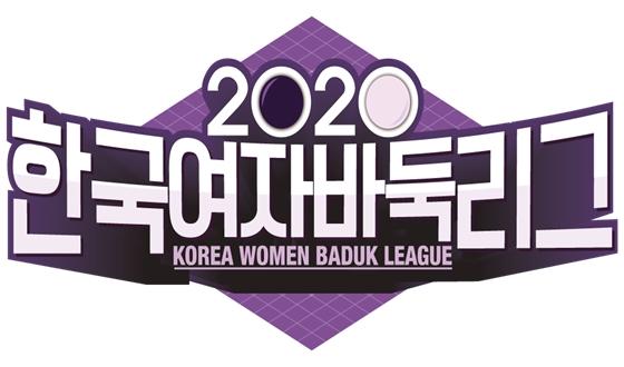 통합 6R 오더… 자매대결 '김채영-김다영'