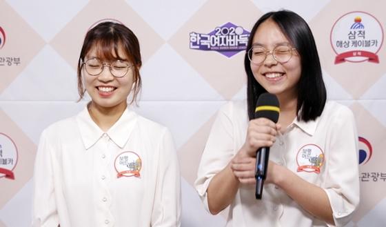 최정-박소율 합작승, 보령 머드 3위