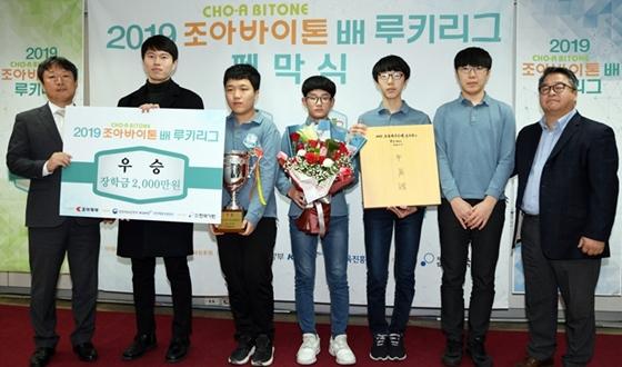 '한국 바둑의 미래' 조아바이톤 루키바둑리그 개막