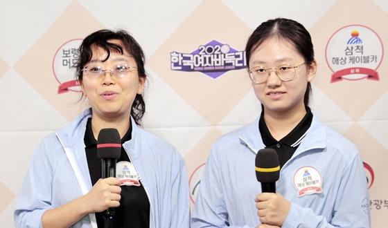 조혜연·김은지 합작승, 삼척 해상케이블카 후반기 반격 예고