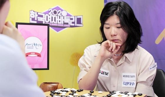 서귀포 칠십리, 선두 부광약품 발목 잡고 시즌 2승째