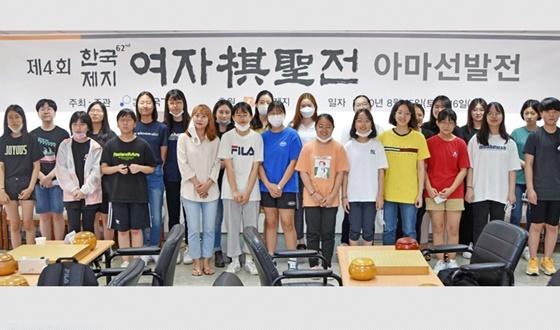 박예원 이루비 탈락…연구생 초 강세