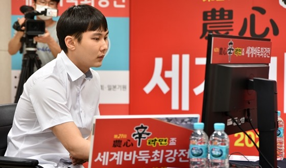 농심신라면배, 한국대표 3인 선발전 시작